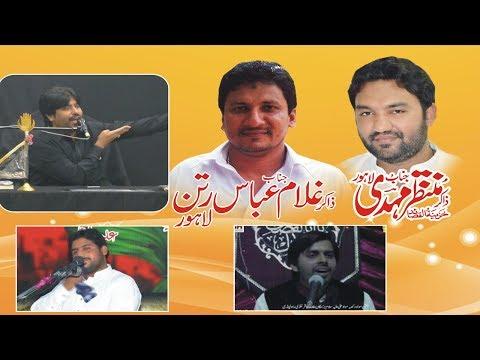 Live Jashan 9 Shahban  2019 Imambargah Atif Raza Kazmi Dhakoo Road Chakwal
