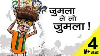 TOP 10 JUMLA SLOGANS THAT INDIA IS TIRED OF HEARING !!!