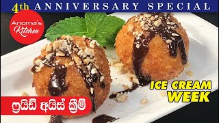 Fried Ice Cream - Episode 695 - Anoma's Kitchen