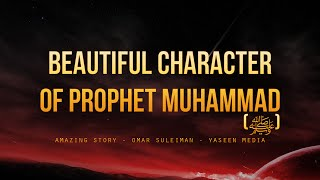 Beautiful Character of the Prophet Muhammad (ﷺ) – Amazing story – Yaseen Media