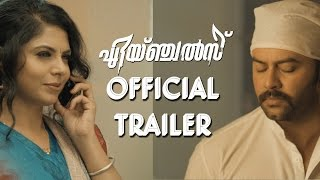 Angels Malayalam Movie Official Trailer HD
