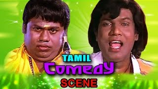 Tamil Comedy Scenes | Senthi & Goundamani Comedy Scenes | Best Comedy Collections | நகைச்சுவை காட்சி