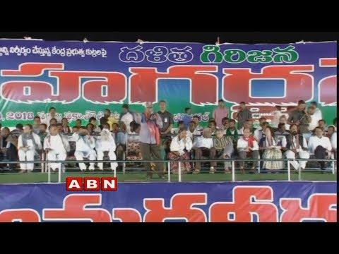 MRPS Chief Manda Krishna Madiga Criticize PM Modi at Warangal  Simha Garjana Sabha