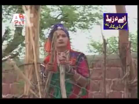 Bejal Khan Maher..mp4 video