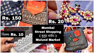 मुलुंड मार्केट- Kurtis for 150, Western wear Rs 100, Jewellery from Rs.20, Mumbai Street Shopping