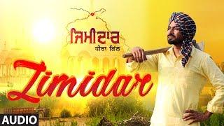 New Punjabi Songs 2017 | Zimidar: Dhira Gill | Latest Punjabi Songs 2017 | T-Series Apna Punjab