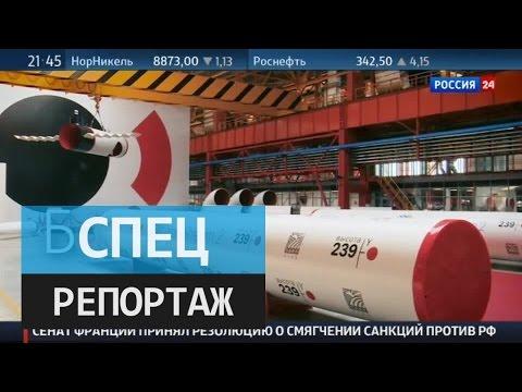 Завод будущего. Специальный репортаж Алексея Егорова