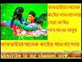 Nesha | Beiman | Arman Alif O Pola Polare Bangla New Song 2018