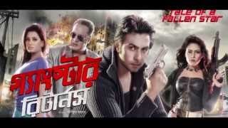 Gangster Returns Trailer