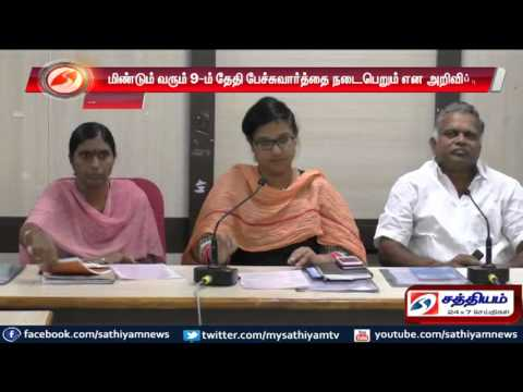 Coimbatore : First phase of discussion with loom owners failed