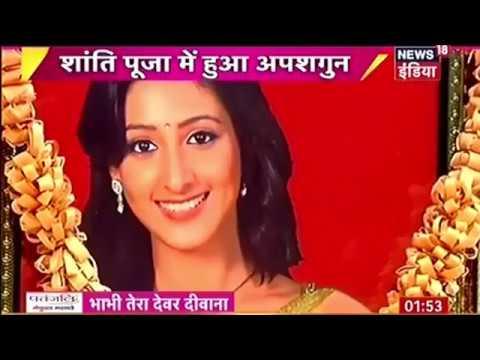 Ek Rishta Sajhedari Ka   7th February 2017   Sanchi Ki Barsi   News thumbnail