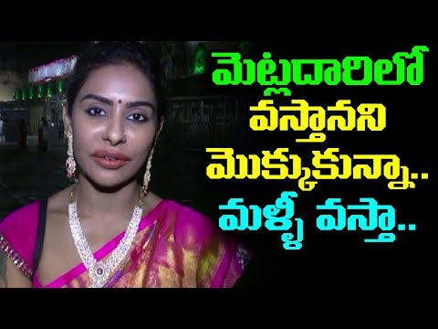Actress Sri Reddy Visited Tirumala || Actress Sri Reddy Visits Tirumala || Mana Aksharam