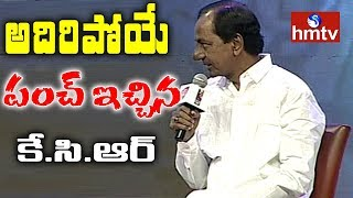 KCR Strong Punch to  Rajdeep Sardesai |  India Today Conclave South 2018  | hmtv News