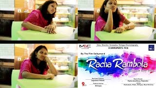 Rachaa - Racha Rambola  | Telugu Romantic Short Film 2015