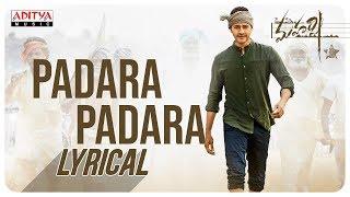 Padara Padara Lyrical | Maharshi Songs || MaheshBabu, PoojaHegde | VamshiPaidipally