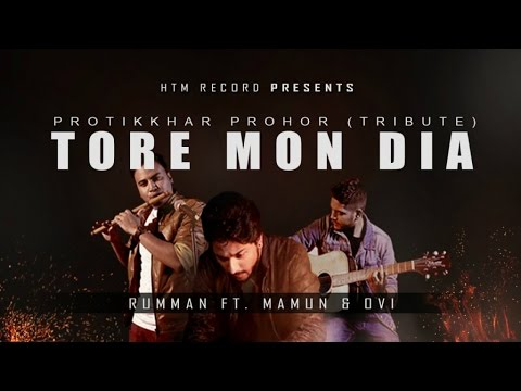 Rumman Chowdhury Feat. Mamun & Ovi - Tore Mon Diya (Protikkhar Prohor Cover) | Re-arrange Version