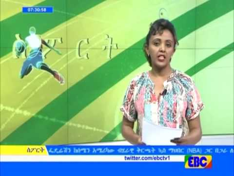 Sport Afternoon News Ebc Feb 07 2017