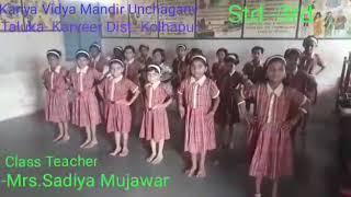 Std 3 eng poem Fun time (by Sadiya Mujawar)