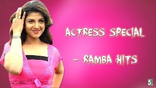Rambha Special Super Hit Audio Jukebox   A.R. Rahman   Vijay Antony   Sirpi