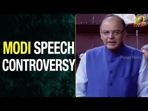 Arun Jaitley on PM Modi's address to the Indian diaspora
