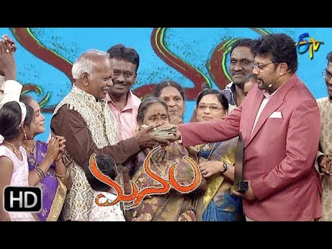 Manam | 25th September 2018 | Full Episode | ETV Telugu