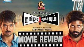 Attakathi - Tamiluku En Ondrai Aluthavum Movie Review   Nakul, Attakathi Dinesh, Bindu Madhavi, Sathish