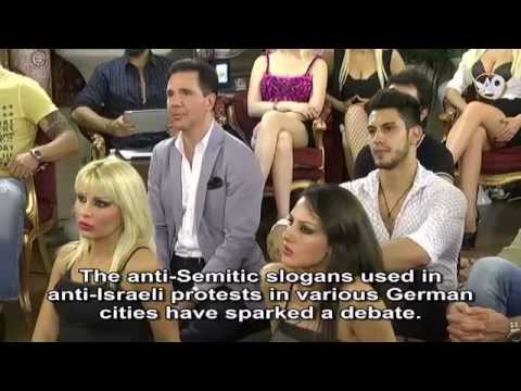 Hatred of Jews is incompatible with the Qur�an! Adnan Oktar