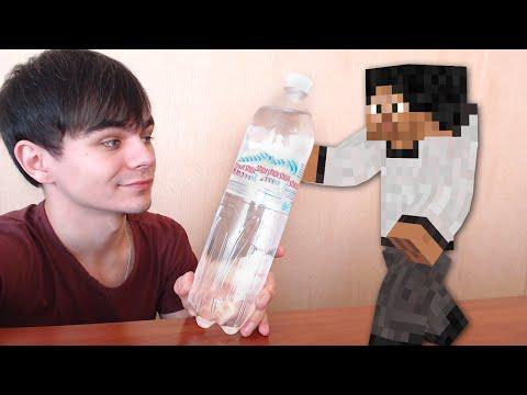 А ЕСЛИ ВОДУ НЕ ПИТЬ? - Minecraft (Обзор Мода)