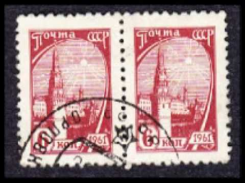 The most expensive and famous postage stamps of Austria