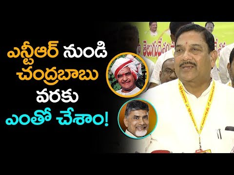 TDP Plans BC Public Meeting In Rajahmundry | TDP Leaders Press Meet In Kakinada | mana aksharam