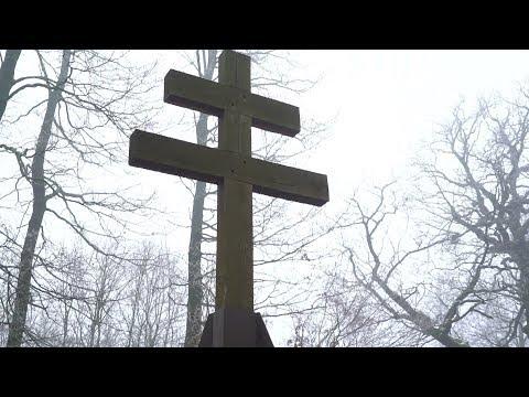 Emlékezés a Vértesben harcoló hőseinkre – 9. adás – 2020.02.15.