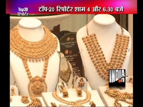 Gold rates down to Rs 25,900 per 10 grams