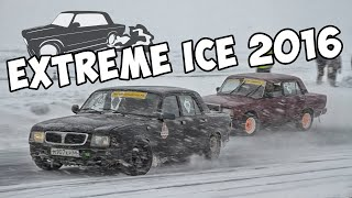 EXTREME ICE 2016 / оз. Балтым / Drive Racing / ICE DRIFT 2016