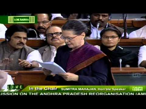Smt. Sonia Gandhi speech in Lok Sabha | 17 March, 2015