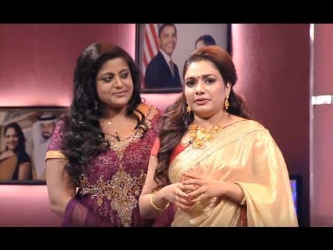 Onnum Onnum Moonnu   Episode 114   Pashanam Shaji & Veena Nair  Mazhavil Manorama