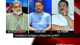 Congress  criticises Governor's action: Asianet News Hour 29th Oct 2014