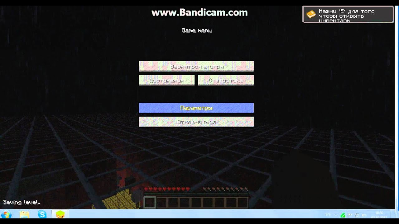 Майнкрафт как играть по сети - 312a