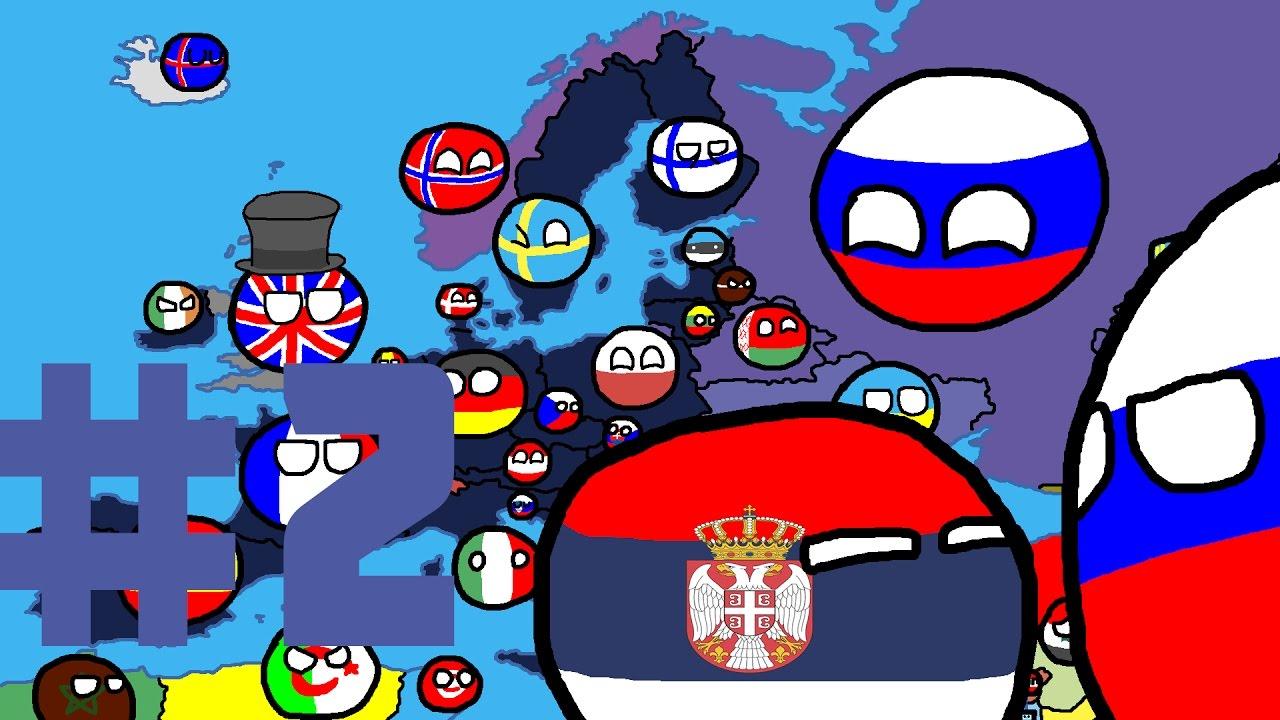 «Кантриболз 3 Сезон Игорь Мир» — 2009