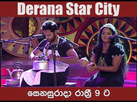 Derana Star City - AMAZING FIGHTERS | 11th June 2016