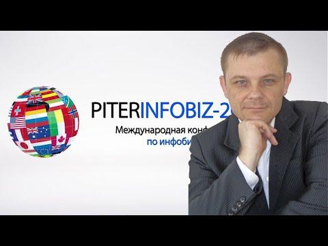 Самое важное в заработке на партнерках Выступление Евгения Вергуса на Питеринфобиз 2014