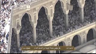 Sheikh Saud  Shuraim Jummah Salah Khutbah Makkah April 19 2013