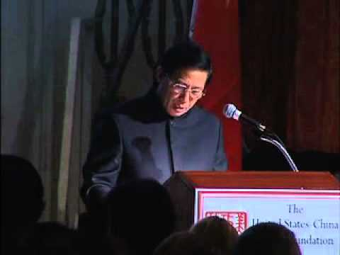 USCPF 2011 Gala Dinner: Ambassador Zhang Yesui's Keynote Speech