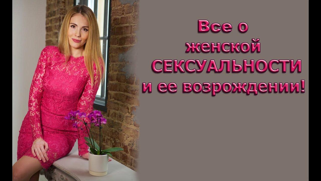 v-chem-vneshnyaya-seksualnost-zhenshini