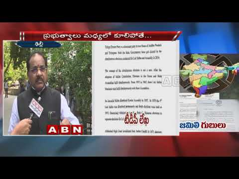 TDP MP Thota Narasimham Face To Face With ABN Over Jamili Elections