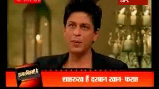 Gauri is queen of Mannat: SRK