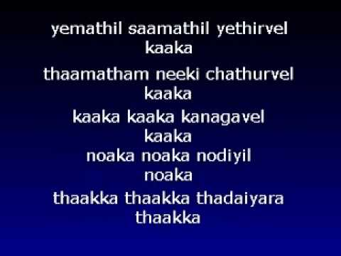 Kanda sasti kavasam with English Lyrics - Sulamangalam sisters...