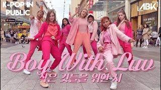 「K-Pop in Public」 TWICE - FANCY Dance Cover / 트와이스 - 팬시 안무 [THE J]