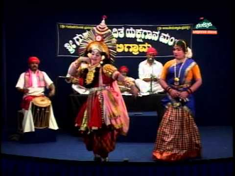 Yakshagana By Kanni Mane Sri Saligrama Mela video