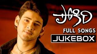 Pokiri Telugu Movie Songs || Jukebox ||  Mahesh Babu, Iliyana