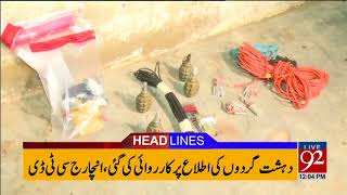Headlines 12:00 PM - 19 August 2017 - 92NewsHDPlus